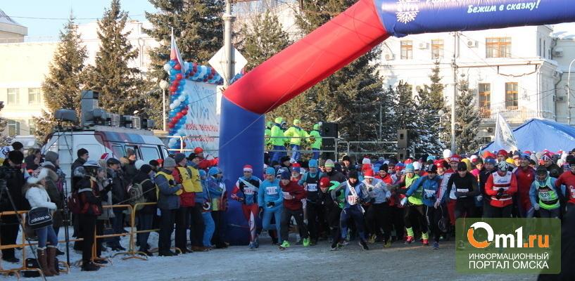XXV Рождественский полумарафон стартует в Омске 7 января