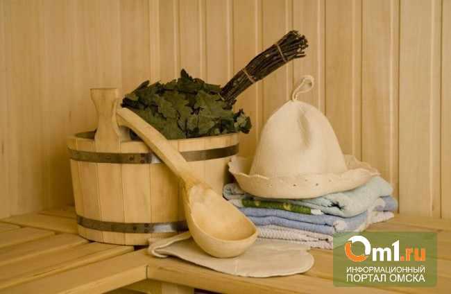 В омских банях детям-инвалидам и ветеранам войны разрешают мыться бесплатно