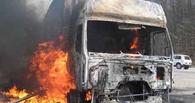 В Омской области горела фура: ущерб 1,5 млн рублей
