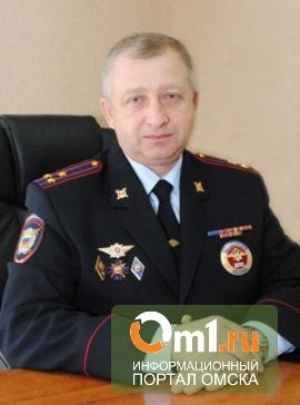 Назначен новый начальник областного УГИБДД