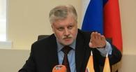Сергей Миронов нашел замену Мизулиной для омских «эсеров»