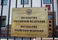 Месть за Roshen: в Киеве жгут шоколад из России