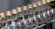 Акцизы задушили алкоголь: легальное производство водки сократилось на четверть