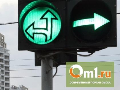 В Омске у светофора на 10 лет Октября изменился режим работы