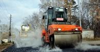 В Омске объявлены первые аукционы на ремонт дорог