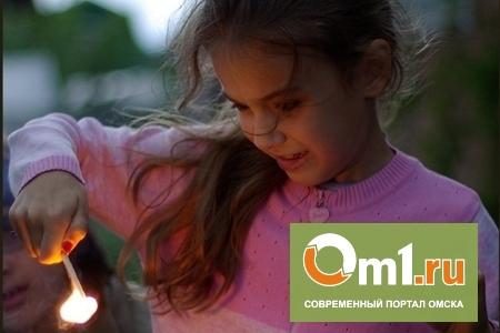 В Омске дети устроили пожар в 9-этажном доме