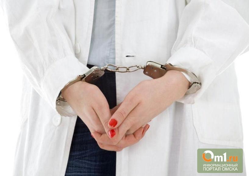 В Омске двух медсестер осудили за подделку справок