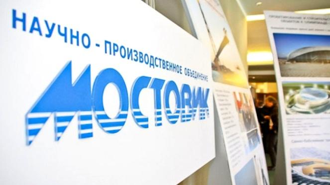 Чуда не случилось: кредиторы решили распродать «Мостовик»