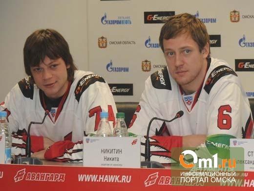 Костицын и Никитин получили в «Авангарде» больше 36 миллионов рублей