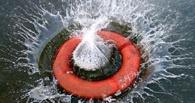 После трагедии в Таврическом районе водоемы Омской области будут охранять тщательнее