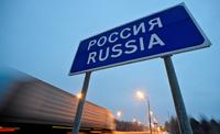 Гражданам СНГ могут запретить ездить в Россию без загранпаспортов