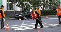 40 млн рублей потратят на разметку омских дорог