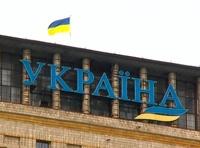 Украина отказалась от председательства в СНГ в 2014 году