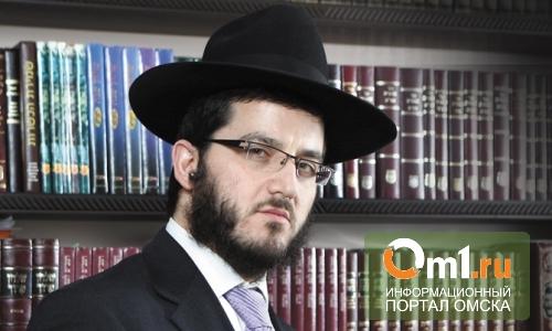 Омские евреи отпразднуют Новый 5774-й год со дня основания мира