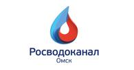 «Росводоканал Омск» обеспокоен ситуацией с энергоснабжением насосной станции «Октябрьская»