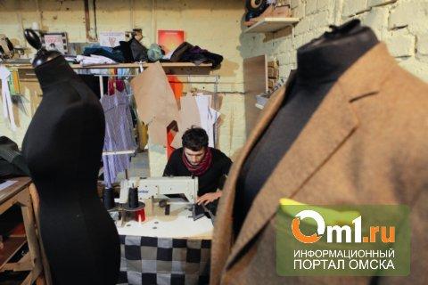 В Омске растет число предприятий по производству одежды