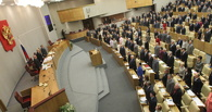 Омские коммунисты определились с кандидатами в Госдуму