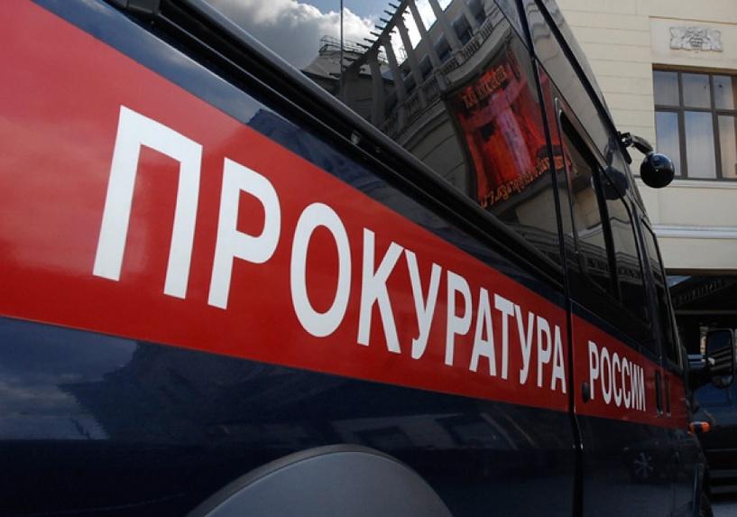 Омичке грозит наказание за оскорбление в эфире 12-го канала