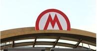 Еще одна попытка построить метро: в Омск приехали французские строители