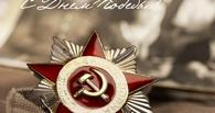К празднованию 70-летия Победы в Омске готовят «Стену памяти»