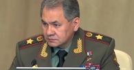 Сергей Шойгу наказал коллегам тщательнее следить за здоровьем призывников