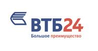 ВТБ24 делает специальное предложение держателям карты «ВТБ24-Трансаэро»