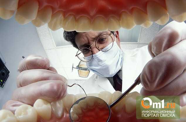 В Омской области целое село месяц будет терпеть зубную боль