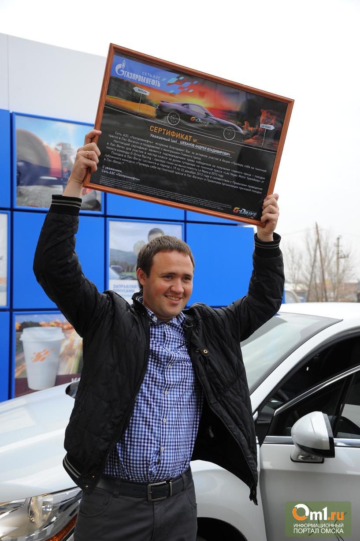 Сеть АЗС «Газпромнефть» отправляет омича в Лас-Вегас