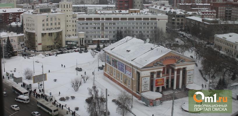 Названы самые благоустроенные города России: Омска в этом списке нет