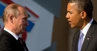 Барак Обама продлил санкции против России до марта 2016 года