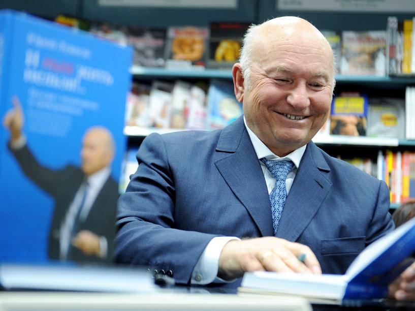 Лужков будет поставлять продукцию для фаст-фуда Михалкова, если тот урежет цены на блюда