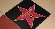 В прошедшую субботу в кинотеатре «Слава» открылась звезда в честь молодого омского театрального актера Ивана Курамова.