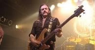 «Он узнал о своей болезни два дня назад»: скончался солист Motorhead Лемми Килмистер