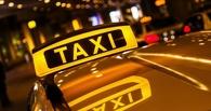 Омичей испугало сообщение о повышении цен в «Яндекс.Такси»