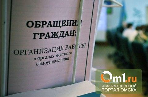 Мэрия Омска игнорирует жалобы омичей