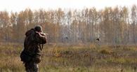 Омские охотники пожаловались Владимиру Путину на недостаточное количество разрешений
