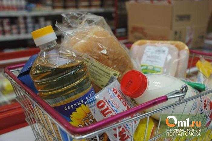В Омске остаются самые дешевые продукты по Сибири