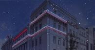 На здании омской мэрии появится светящийся триколор за 2,5 млн рублей