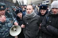 На антивоенном митинге в Москве задержаны 40 человек