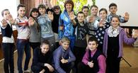 Банк УРАЛСИБ в Омске провёл акцию «Невозможное возможно!»