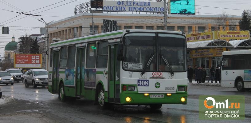 Долг «Газпрому» мэрия Омска будет гасить за счет будущего бюджета и 220-ФЗ