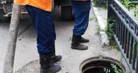 Автомойку в центре Омска принудительно отключили от водоснабжения