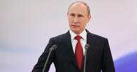 Девять омских школьников получили премию от Путина