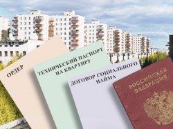В Омске повысился спрос на приватизацию квартир