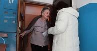 В Омске «газовики» украли из квартиры пенсионера более 1 млн рублей
