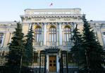 Срочная операция: ночью Центральный банк повысил ключевую ставку до 17%