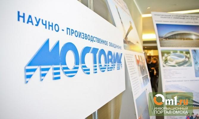 Губернатор: «Мостовик» может не участвовать в подготовке к 300-летию Омска
