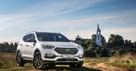 Теперь он «Премиум»: Hyundai запускает в России обновленный Santa Fe