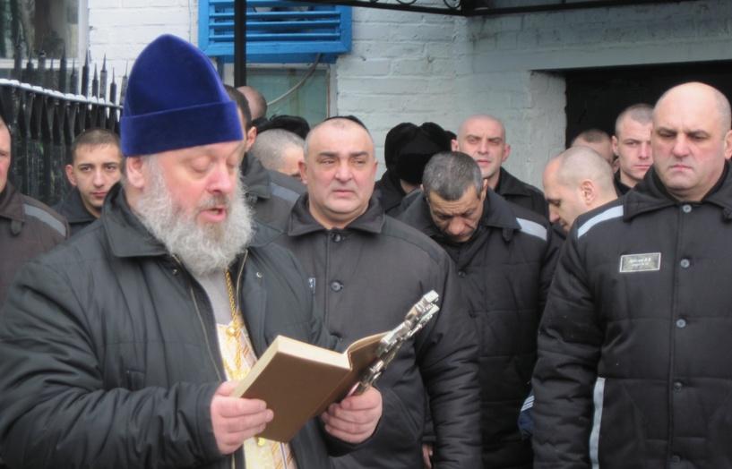 Репортаж: Омские заключенные отметили праздник Крещения