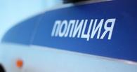 В Омске полиция разыскивает 17-летнего подростка